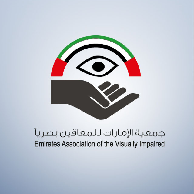 Emirates Association of the Visually Impaired